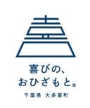 OTAKI logo.png