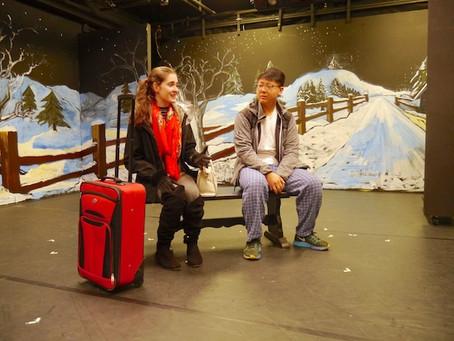 Teen Theater Takes Aim at Modern Love