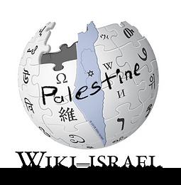 Wiki-Israel Logo 2018.png
