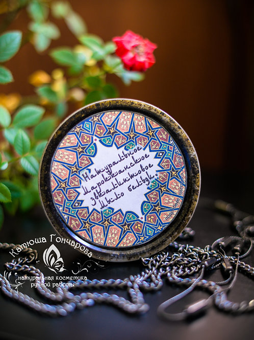 Марокканское натуральное бельди с нуля