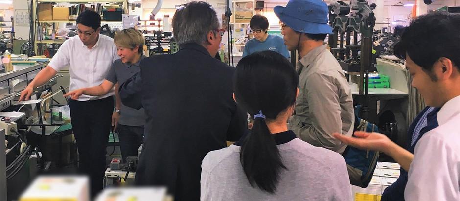 岩井俊雄先生&偕成社様が工場見学にいらしてくださいました!