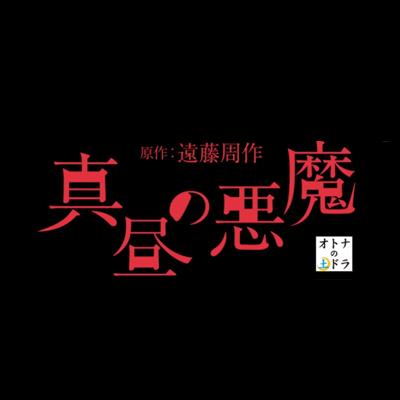 【 竹垣 綾香 】