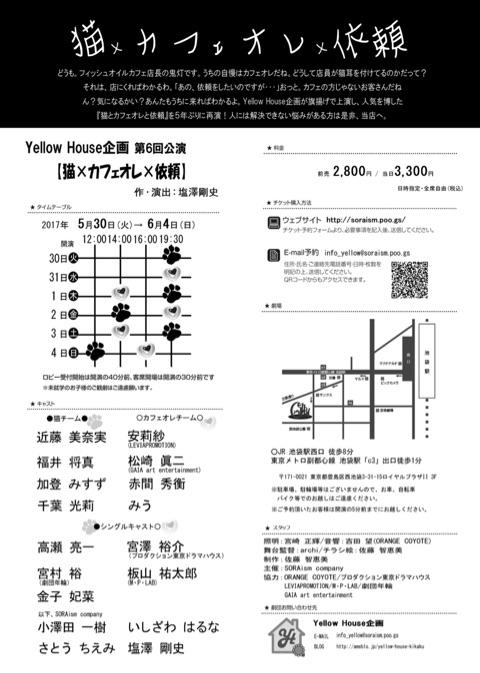 matsuzaki_f02b