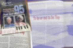 ArticlePage.jpg