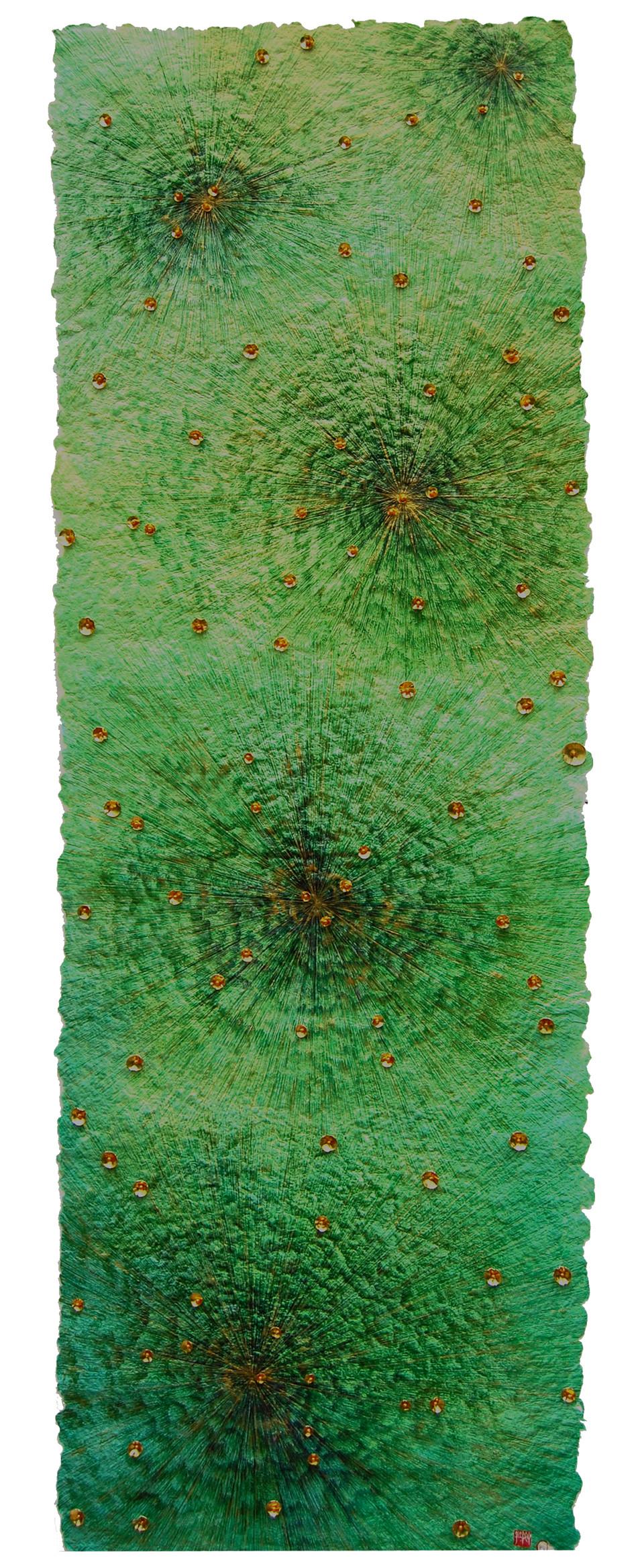 Green Sparkle - 2017