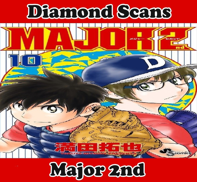Volume 10 de Major 2nd!!