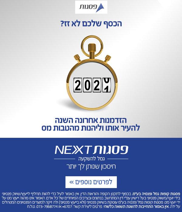 600X700 Newsletter disc.jpg
