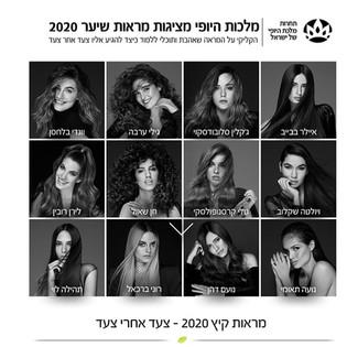 Natural Formula Beauty Queens 2020