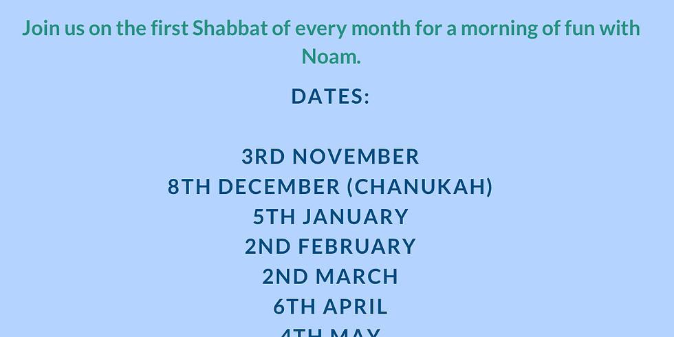 EBMC Noam Youth Family Shabbat