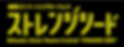 スクリーンショット 2017-04-04 10.06.43.png