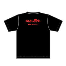 魔女ョー黒Tシャツ 裏