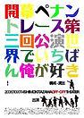 KPR_1969_Poster-BKK.jpg