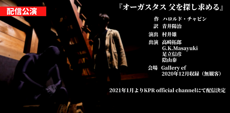 場所 浅草・gallery ef (1).png