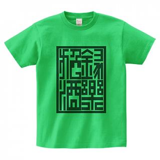 TReC 旅録酒楽 漢字Tシャツ  おすすめ