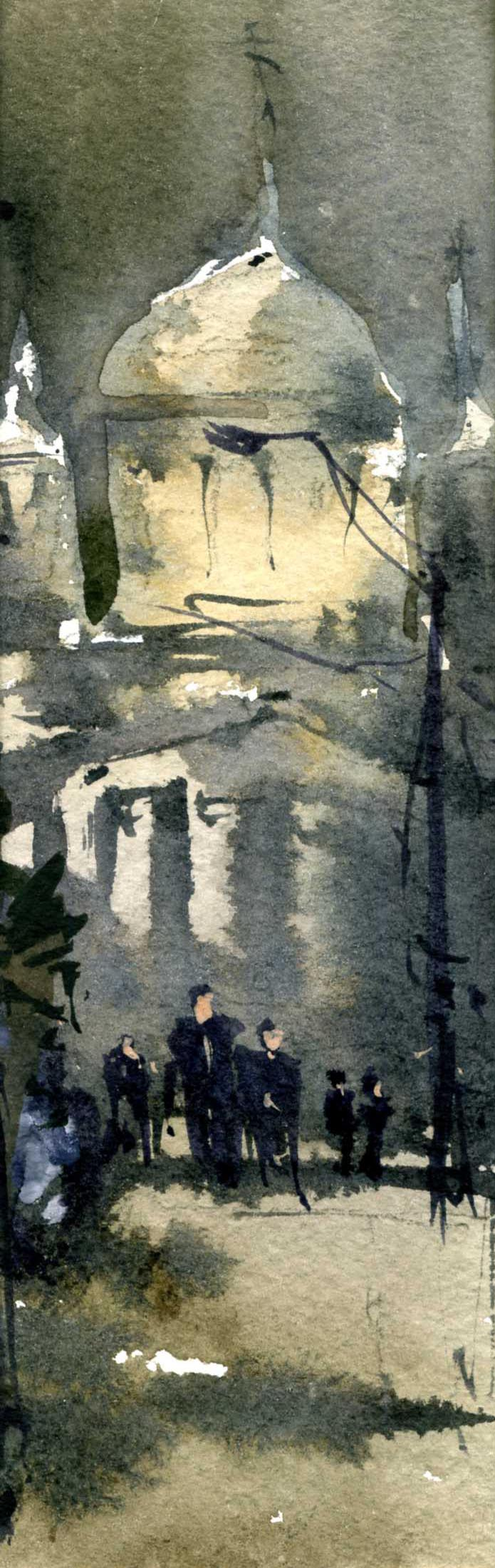 Город 26 (Акварель/Watercolor)