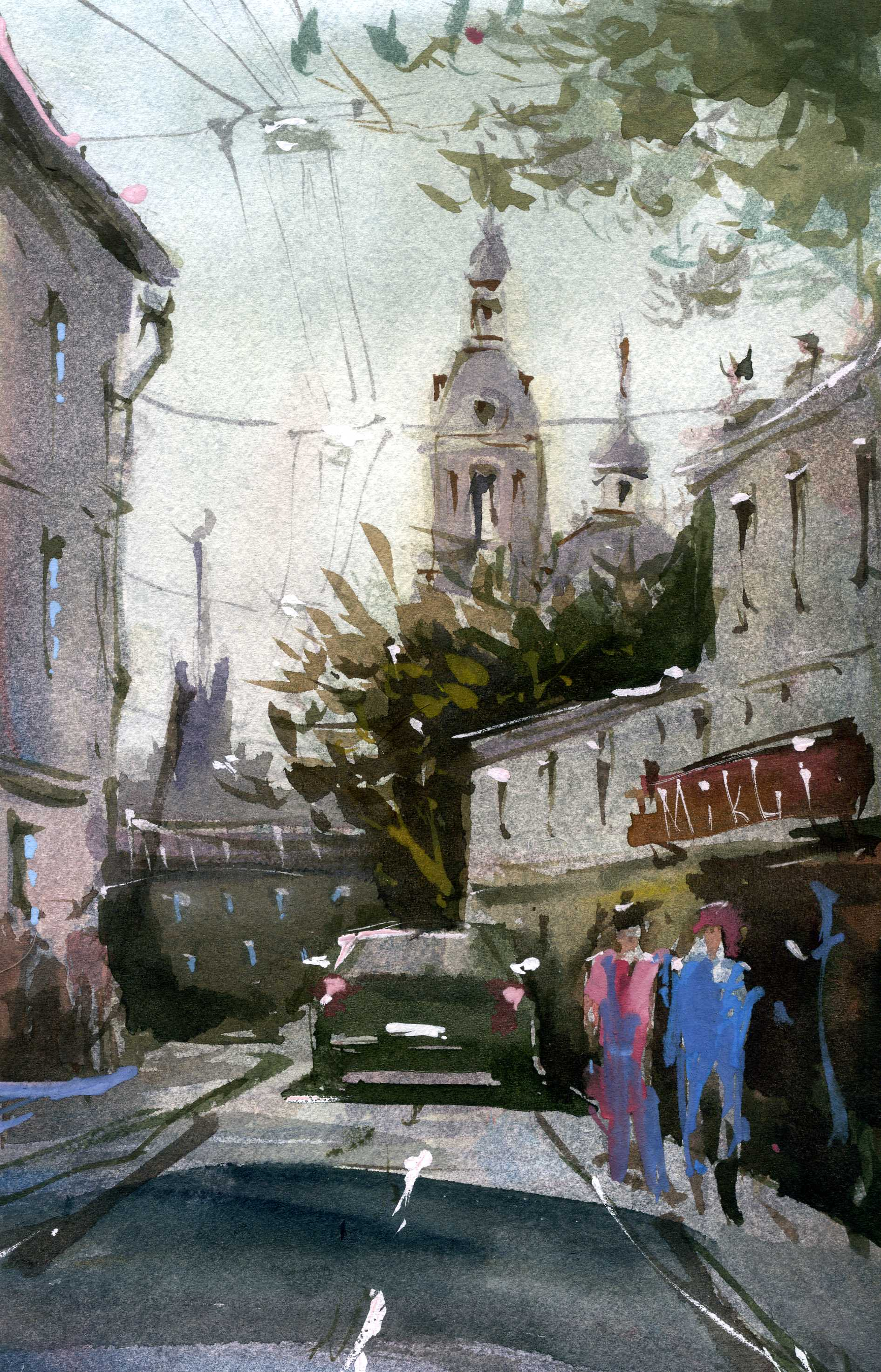 Город 30 (Акварель/Watercolor)