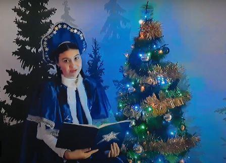 """Новогодний флешмоб """"Снегурочка ONLINE"""""""