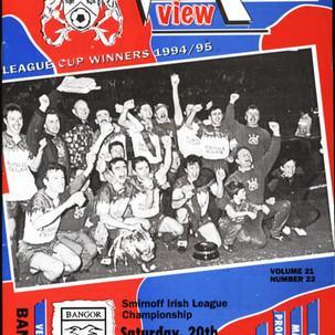 1995-96.jpg