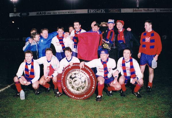 1994 CAS Winners - colour.jpeg