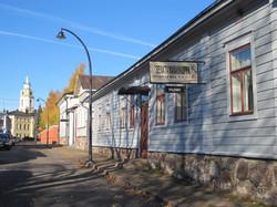 Kauppiaantalo museo Hamina