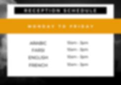 Reception Schedule V3.png