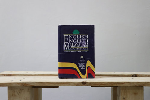 English - English Malayalam Dictionary - T.Ramalingam Pillai