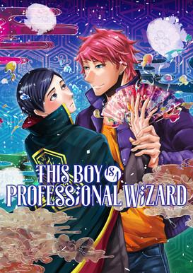 KD_Wizard_Poster-1.jpg