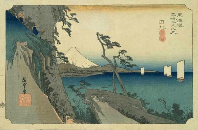 Hiroshige art expert