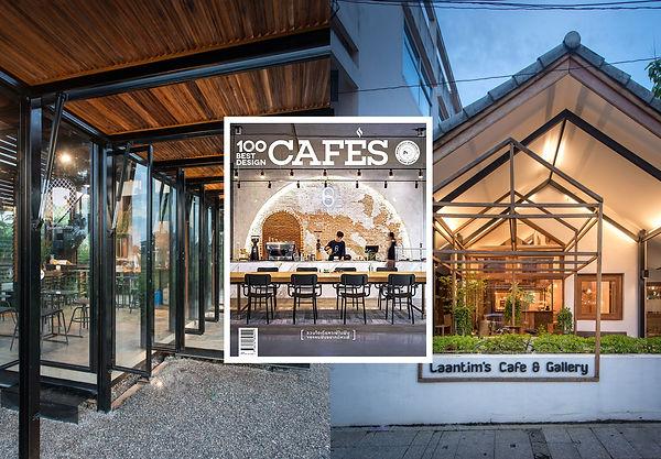 100best design cafe.jpg