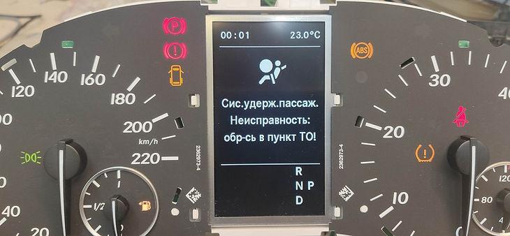 לוח שעונים מרצדס ויטו.jpg