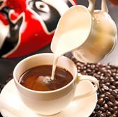 Cafe con leche - (352) 245-6279