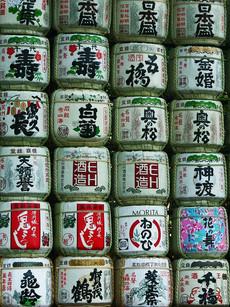 meiji-jingu-shrine-1665217_1280.jpg
