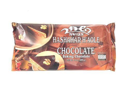 CHOCOLATE - HASHAHAR H'AOLE