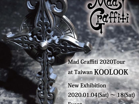 【MadGraffiti】2020新作巡迴展—海外首發站