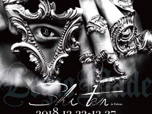 【LegioMade】號外-新作展《Shi Ten》