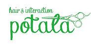hair&interaction potala|秋田市美容室|日本秋田県秋田市