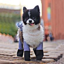 Walkee Paws Waterproof Dog Leggings (Classic)