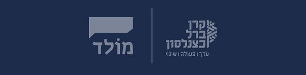 לוגואים למובייל.jpg