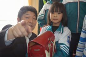 幸田実也1-200x133.png