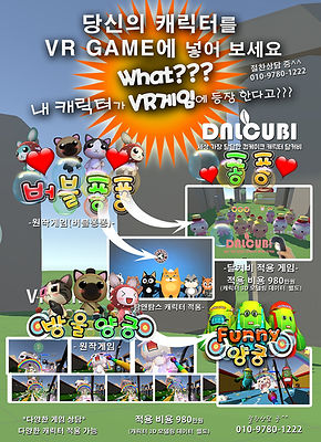 VR 홍보_900.jpg