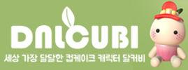 DALCUBI_Banner.jpg