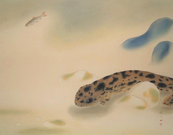 大山椒魚図