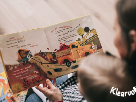 What was your favourite bedtime story as a child?