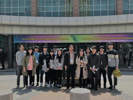 2018 한국생물공학회 춘계학술대회 (여수, 디오션리조트) 참석 및 수상