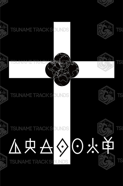 Crossworld BLK (Artist : kaZboy)