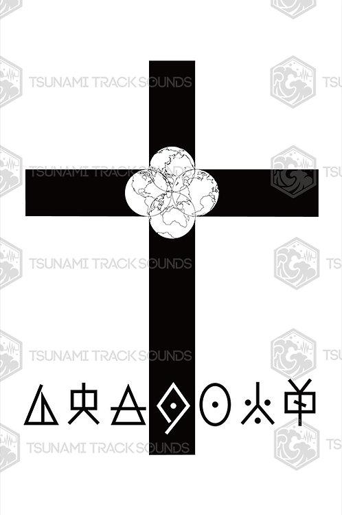 Crossworld WHT(Artist : kaZboy)