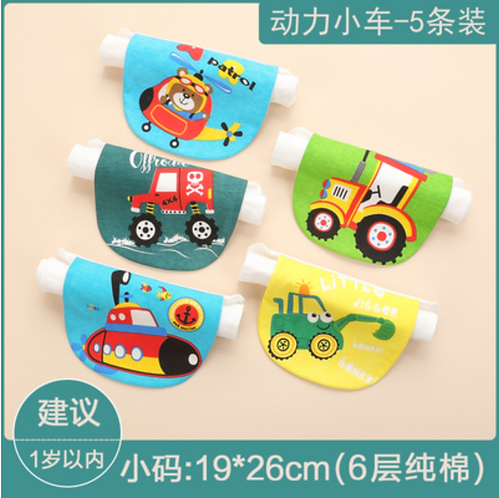 5PCS BABY SWEAT PAD