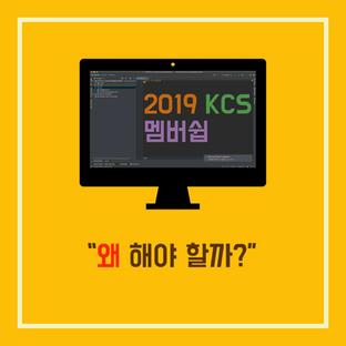 KCS Card News.png