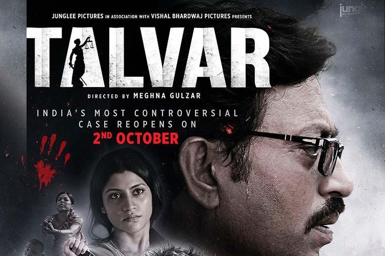 secretary 2002 movie download in hindi