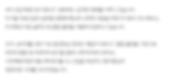 유니메오-시안34.png